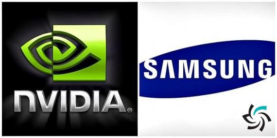 نسل بعدی پردازندههای گرافیکی انویدیا با همکاری سامسونگ  | اخبار | شبکه شرکت آراپل