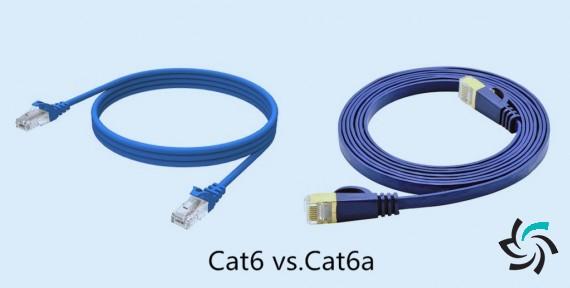 تفاوت کابل شبکه Cat6 و Cat6a | مطالب آموزشی | شبکه شرکت آراپل