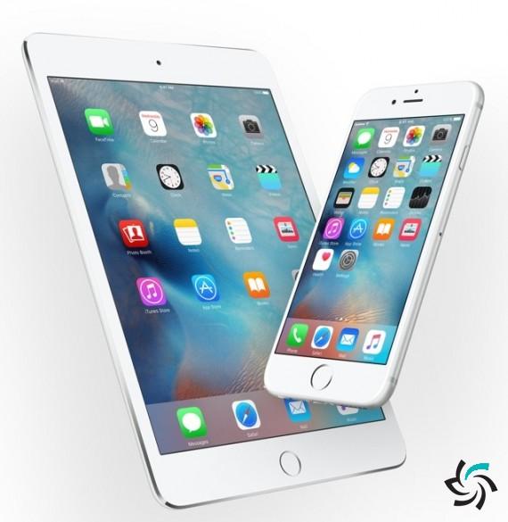 ویژه گیهای جدید اپل در محصولات آیفن و آیپد | اخبار | شبکه شرکت آراپل