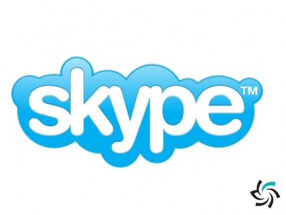 جدیدترین آپدیت اسکایپ | اخبار | شبکه شرکت آراپل