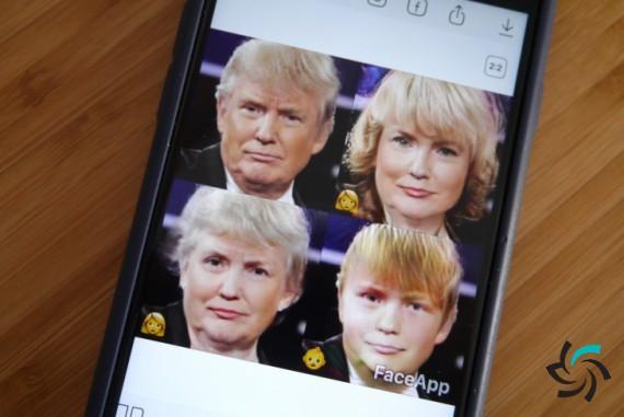 اپلیکیشن FaceApp  و نگرانیهایی بابت حریم خصوصی | اخبار | شبکه شرکت آراپل