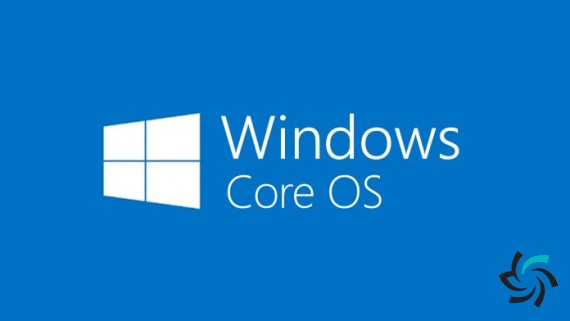 ویندوز Core OS | اخبار | شبکه | شبکه کامپیوتری | شرکت شبکه