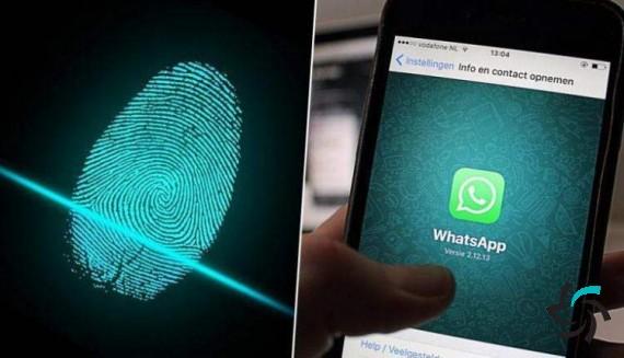 پشتیبانی از اثرانگشت را برای ورود به اپلیکیشن WhatsApp | اخبار شبکه | شبکه کامپیوتری | شرکت شبکه