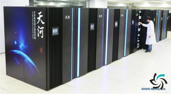 قدرتمندترین ابرکامپیوترهای چین از آمریکا بیشتر است | اخبار | شبکه شرکت آراپل