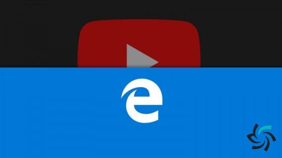کرومیوم مرورگر مایکروسافت اج نسخه ی قدیمی یوتیوب را نشان می دهد | اخبار | شبکه شرکت آراپل