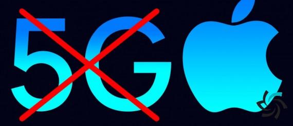 تکذیب تامین تراشه ی 5G اپل توسط هواوی | اخبار | شبکه شرکت آراپل