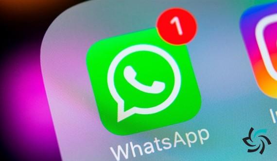 امکان شناسایی پیامهای فوروارد شده در واتساپ | اخبار | شبکه شرکت آراپل