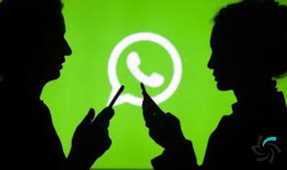 روزنه امنیتی واتساپ | اخبار | شبکه شرکت آراپل
