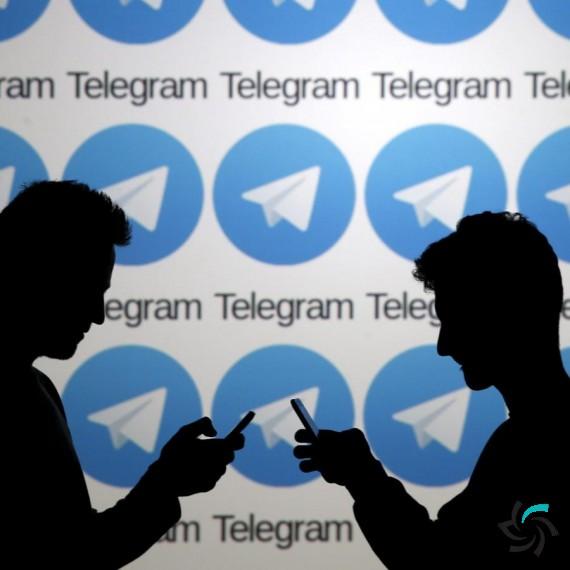 نقص رمزنگاری در تلگرام | اخبار | شبکه شرکت آراپل