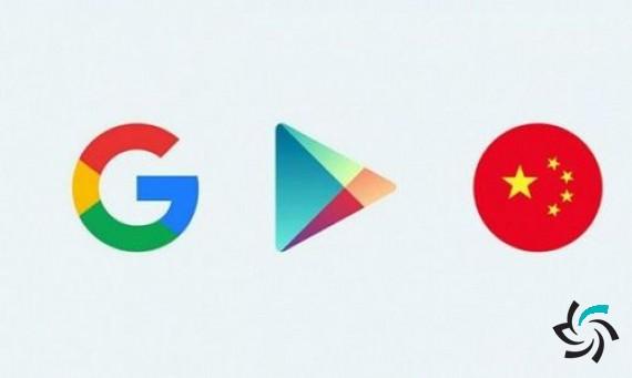 اجرای موتور جستجوی سانسور شده در چین توسط گوگل | اخبار | شبکه شرکت آراپل