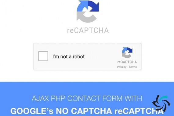 استفاده از  CAPTCHA قلابی Google  برای سرقت اطلاعات | اخبار | شبکه شرکت آراپل