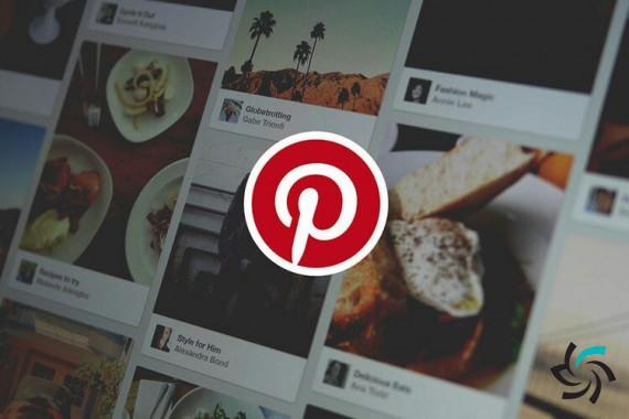 پینترست به غول تبلیغات دیجیتال تبدیل میشود | اخبار | شبکه | شبکه کامپیوتری | شرکت شبکه