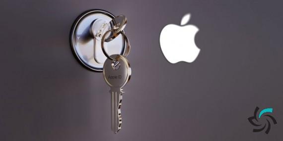 اپل چه سوالاتی در مصاحبه ی استخدامی می پرسد؟ | اخبار | شبکه شرکت آراپل