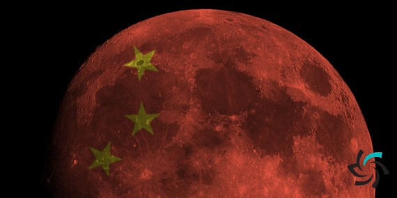 ساخت پایگاهی تحقیقاتی روی ماه توسط چین | اخبار | شبکه شرکت آراپل