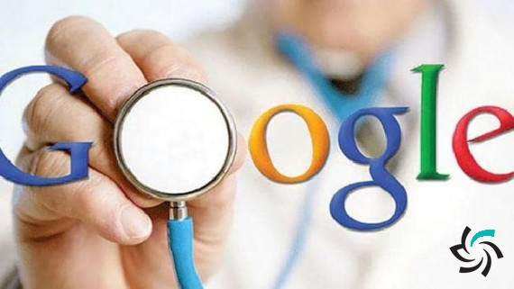 گوگل هوش مصنوعی خود را برای پیشبینی سرطان ریه آموزش داد | اخبار | شبکه شرکت آراپل