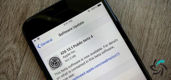 محدودیت هایی که iOS 13.1 اپل ایجاد می کند | اخبار | شبکه شرکت آراپل