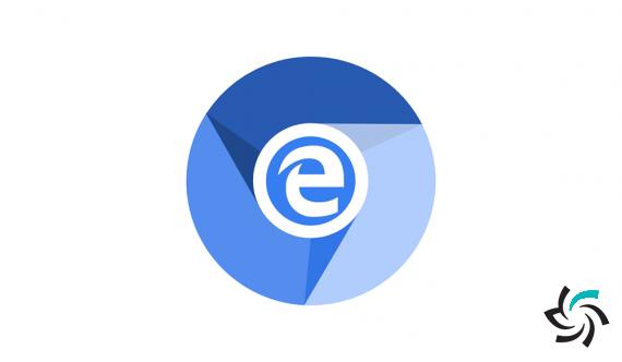 کرومیوم مرورگر Edge  برای اینسایدرها | اخبار | شبکه شرکت آراپل