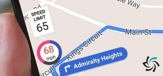 کاربران گوگلمپ میتوانند ازاینپس درکنار اطلاع از سرعت مجاز در زمان واقعی از سرعت وسیلهی نقلیه خود نیز مطلع شوند   اخبار   شبکه شرکت آراپل