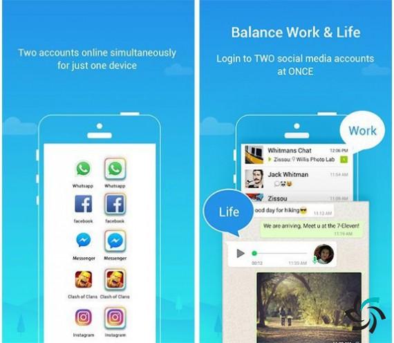 اپلیکیشنی که همزمان قابلیت استفاده از چند حساب کاربری از اپ های دیگر رافراهم می سازد | اخبار | شبکه شرکت آراپل