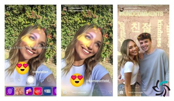 اینستاگرام با استفاده از هوش مصنوعی، زورگویی را در تصاویر و زیرنویسها شناسایی میکند | اخبار | شبکه شرکت آراپل