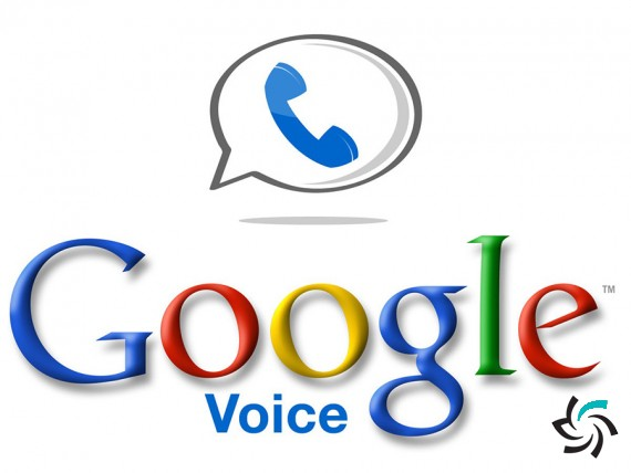 قابلیت تماس VoIP برای کاربران Google Voice | اخبار | شبکه شرکت آراپل