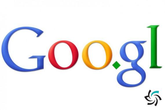 توقف فعالیت کوتاه کننده لینک گوگل | اخبار | شبکه شرکت آراپل