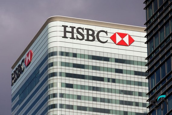 راه اندازی یک پلتفورم جدید از بانک HSBC | اخبار | شبکه شرکت آراپل