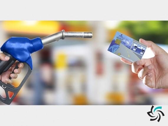 محدودیت 30 لیتر بنزین برای کارتهای سوخت جایگاهها | اخبار | شبکه شرکت آراپل