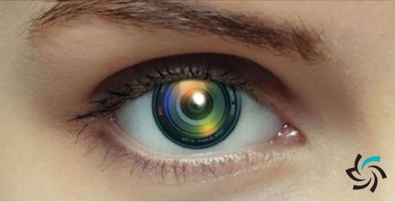تفاوت های چشم انسان با دوربین | اخبار | شبکه | شبکه کامپیوتری | شرکت شبکه