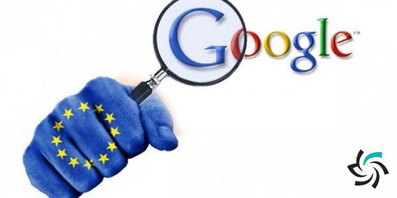 گوگل زیر ذرهبین تحقیقات کمیسیون اروپا | اخبار | شبکه شرکت آراپل