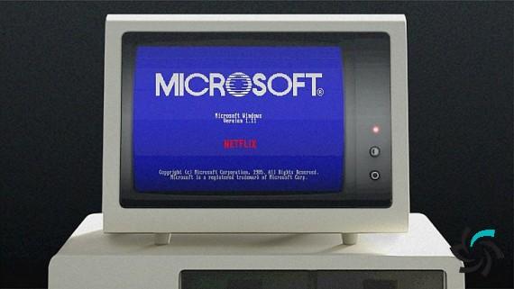 ویندوز 1.11  مایکروسافت منتشر شد | اخبار | شبکه | شبکه کامپیوتری | شرکت شبکه