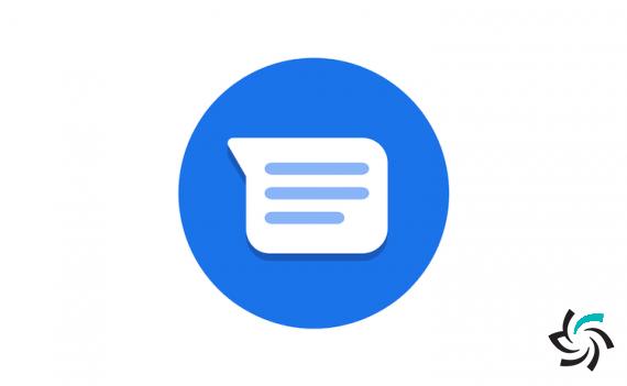 دو ویژگی جدید اپلیکیشن Google Messages | اخبار | شبکه شرکت آراپل