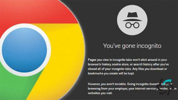 گوگل امکان شناسایی کاربرانی را که از حالت ناشناس مرورگر کروم استفاده میکنند از بین میبرد   اخبار   شبکه شرکت آراپل