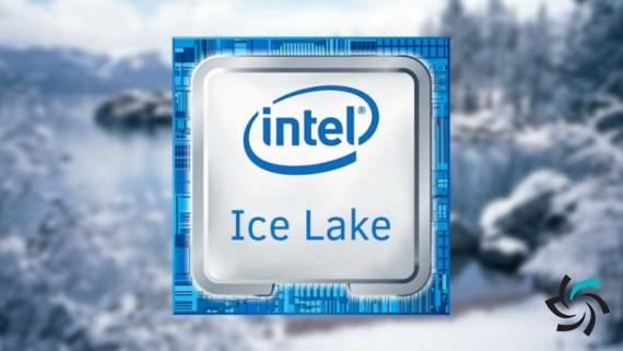 اینتل نخستین پردازندههای ۱۰ نانومتری خود آیسلیک را معرفی کرد | اخبار | شبکه شرکت آراپل