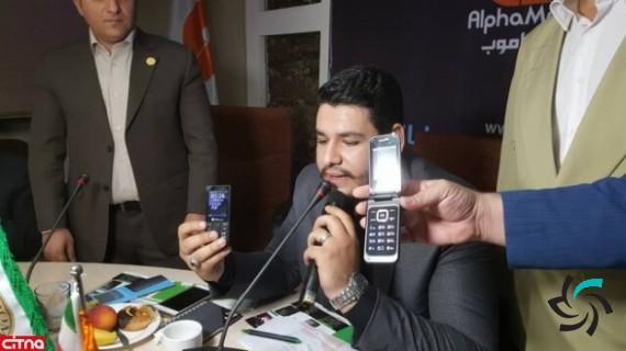 افزایش تعرفه واردات تلفن همراه | اخبار | شبکه شرکت آراپل