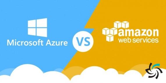 رقابت مایکروسافت آژور و آمازون در حوزهی خدمات ابری | اخبار | شبکه | شبکه کامپیوتری | شرکت شبکه