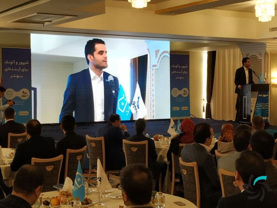 خرید استارتاپ اینترنتی آلونک توسط شیپور | اخبار | شبکه شرکت آراپل