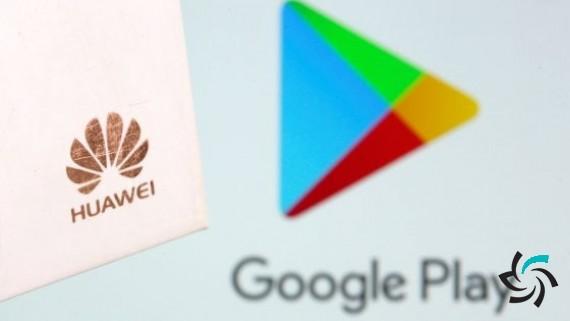 گوگل به همکاری تجاری خود با هواوی پایان میدهد | اخبار | شبکه شرکت آراپل