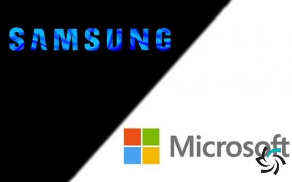 گسترش همکاریهای سامسونگ و مایکروسافت | اخبار | شبکه شرکت آراپل