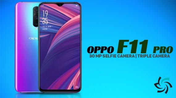 رونمایی از اوپو F11 | اخبار | شبکه شرکت آراپل