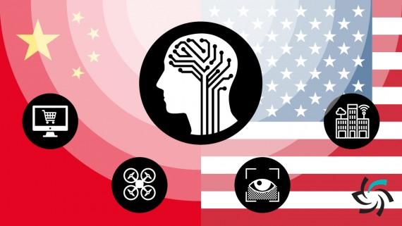 چین با پیشرفت شگرف در زمینهی هوش مصنوعی، در حال تبدیلشدن به ابرقدرت جهانی است | اخبار | شبکه شرکت آراپل
