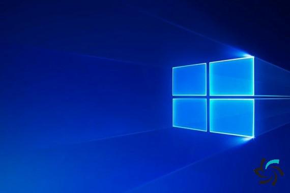مشکلات پیش آمده از آپدیت جدید ویندوز 10 | اخبار | شبکه شرکت آراپل