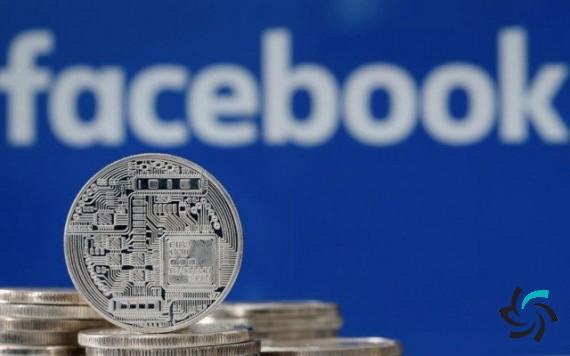 درخواست توقف پروژه ارز دیجیتال لیبرا فیسبوک از سوی نمایندگان مجلس آمریکا | اخبار | شبکه شرکت آراپل
