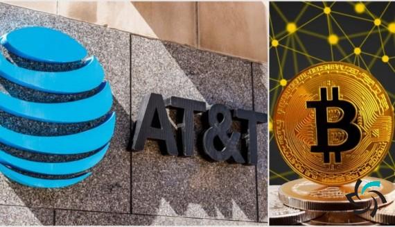 امکان پرداخت قبضهای AT&T ازطریق ارز دیجیتال | اخبار | شبکه