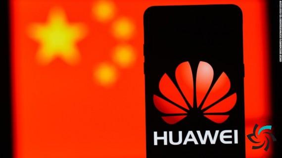 اقدام چین در پی تحریم هواوی   اخبار شبکه   شبکه کامپیوتری   شرکت شبکه