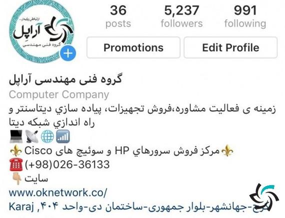 ثبت نشدن آدرس بعضی سایتهای ایرانی در پروفایل اینستاگرام | اخبار | شبکه شرکت آراپل