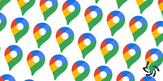 گوگل مپس ۱۵ ساله شد | اخبار شبکه | شبکه کامپیوتری | شرکت شبکه