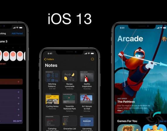 دومین بهروزرسانی iOS 13 منتشر شد | اخبار | شبکه شرکت آراپل