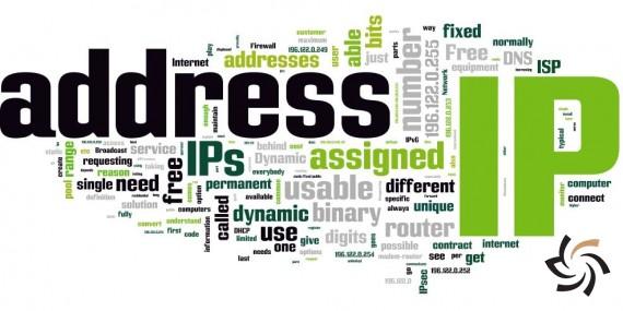 آدرس دهی در شبکه های کامپیوتری (قسمت اول) | مطالب آموزشی | شبکه شرکت آراپل